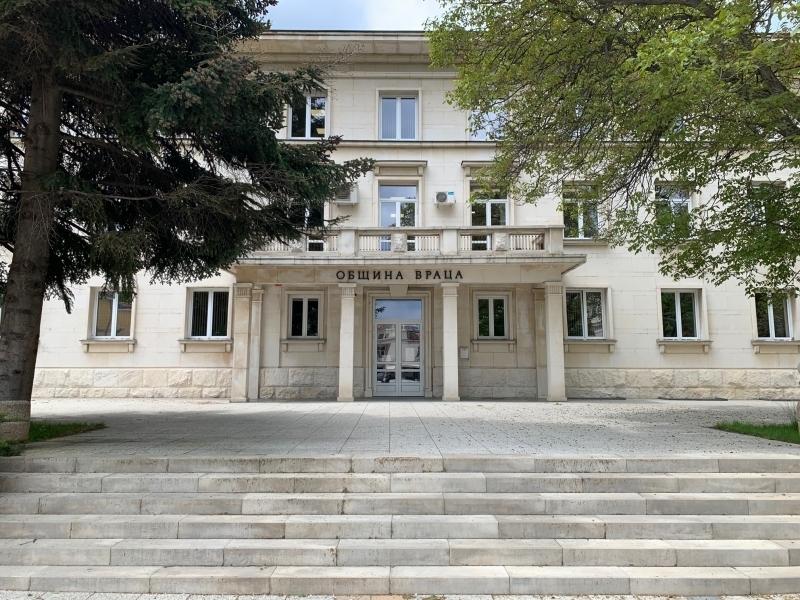 Община Враца обяви процедура за подбор на персонал за Социалната