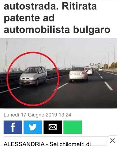 46-годишен български шофьор кара 6 километрав насрещното движение на магистралата