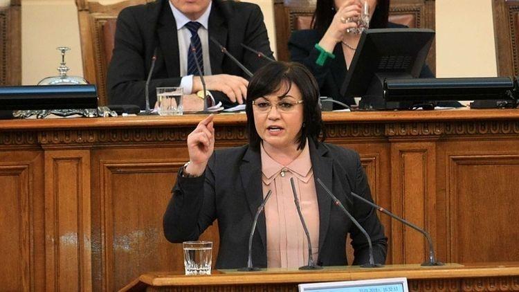 Корнелия Нинова: Хвърлихте страната в хаос! Искаме предсрочни избори и каквото народът реши, ще го изпълним
