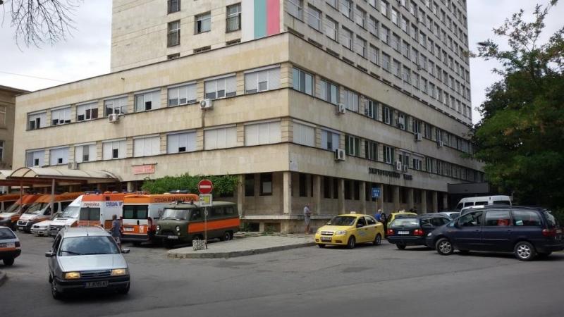 В МБАЛ - Шумен е починал пациент на 66 години,