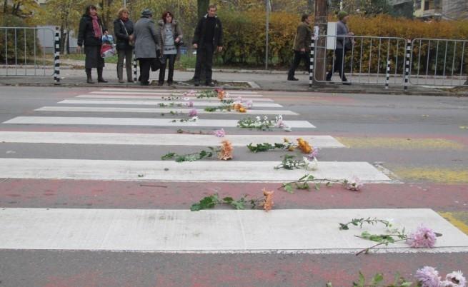 Ден за възпоменание на жертвите от пътнотранспортните произшествия ще отбележи