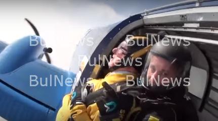 100-годишен скочи с парашут – благотворително