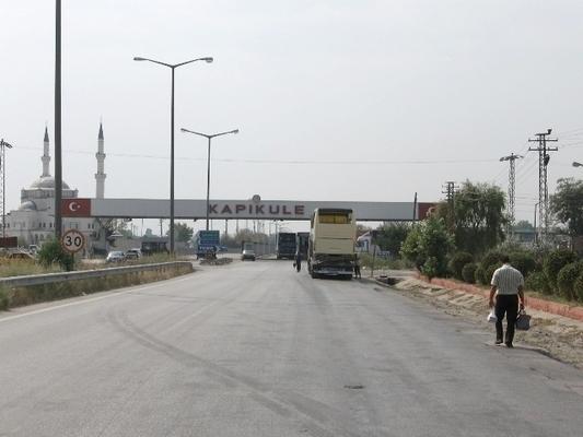 Съседна Турция продължава да ни притиска от югоизток със своя