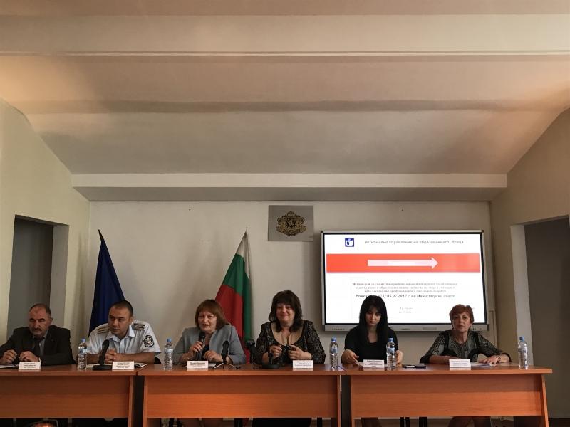 Областният управител Малина Николова инициира работна среща на териториалните звена