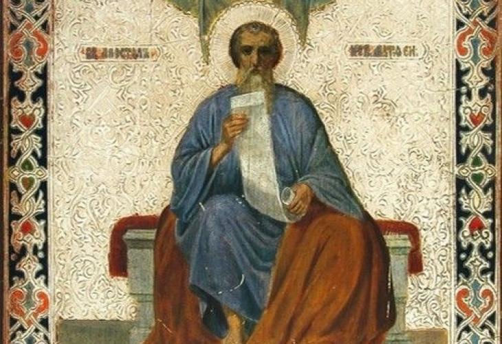 На 9 август БПЦ почита паметта на важен библейски персонаж,