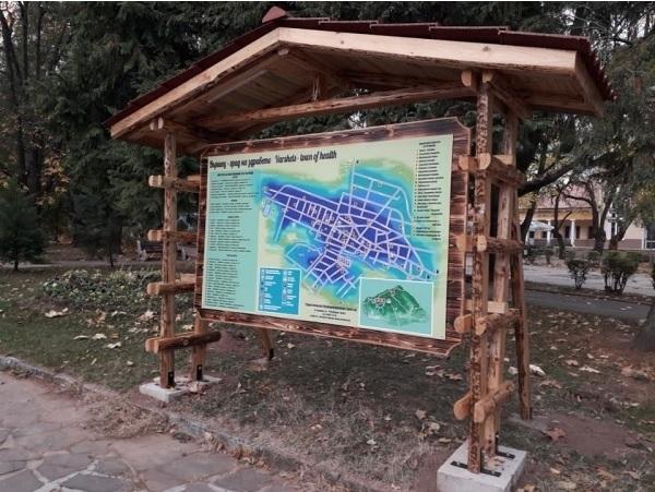 Две информационни табла вече улесняват туристите във Вършец, похвалиха се