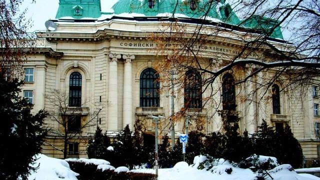 Новият изпит по български език и литература в СУ ще е тест и есе