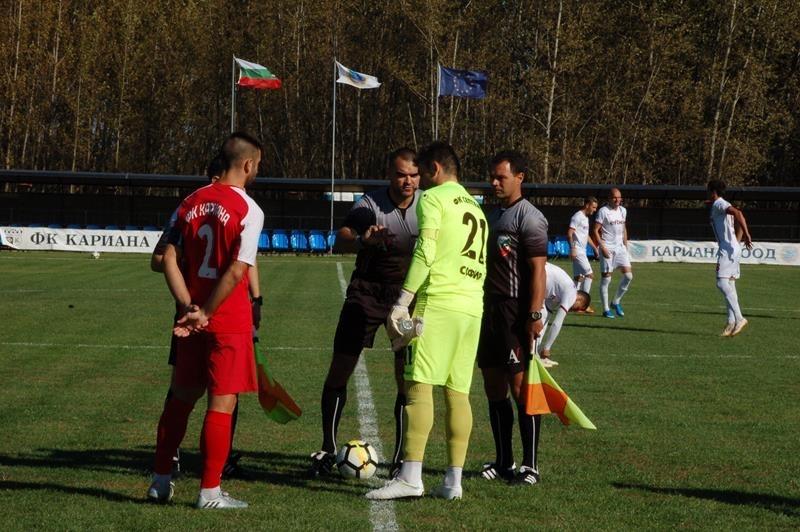 """Новакът във Втора лига """"Кариана"""" (Ерден) допусна минимална домакинска загуба"""