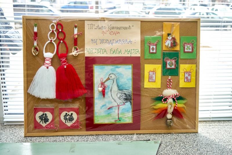 По случай Баба Марта Градска художествена галерия - Мездра организира