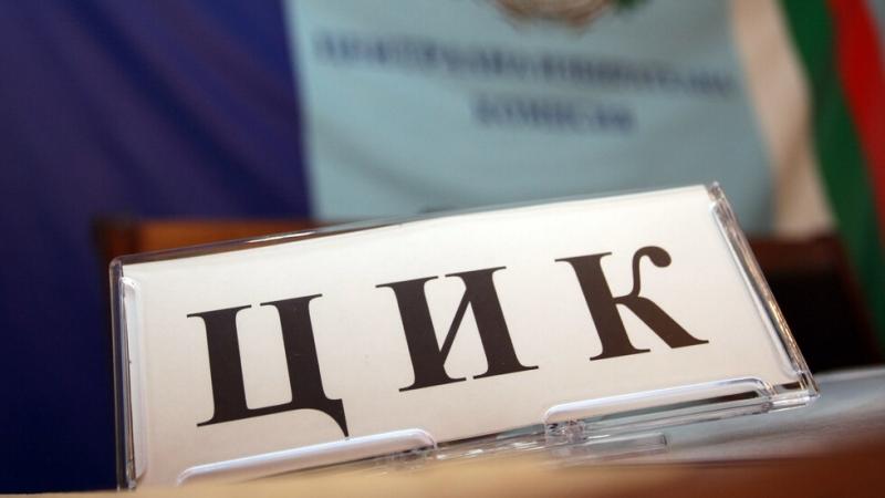 Със свой указ президентът Румен Радев определи датата на изборите