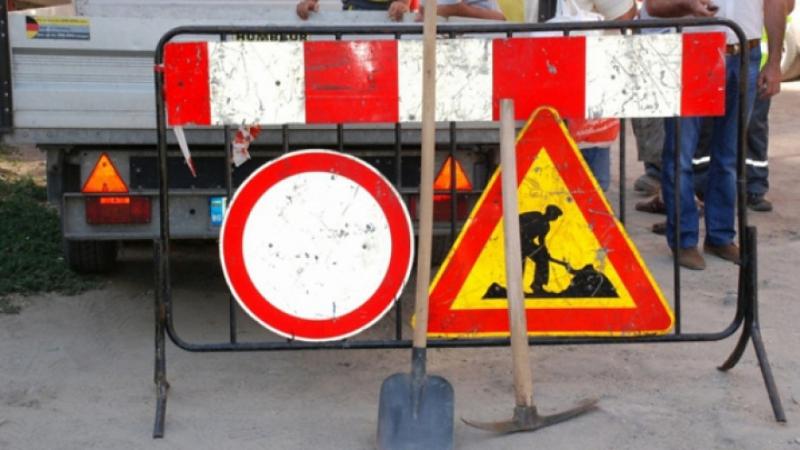 "Затвориха улица ""Хан Крум"" в Бяла Слатина заради ремонт, съобщиха"