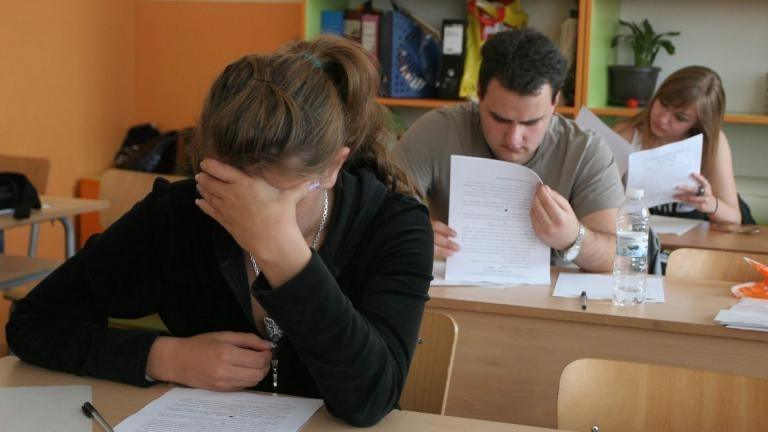 Седмокласниците в София и техните родители могат да се запознаят