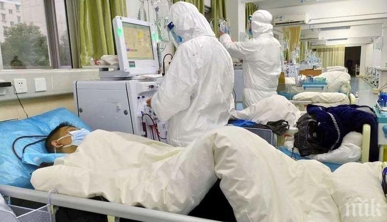 Първи случаи на заразени с коронавирус хора са били установени