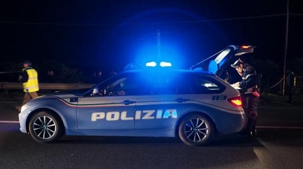 22-годишна българска студентка от Университета в Павия била намерена обесена,