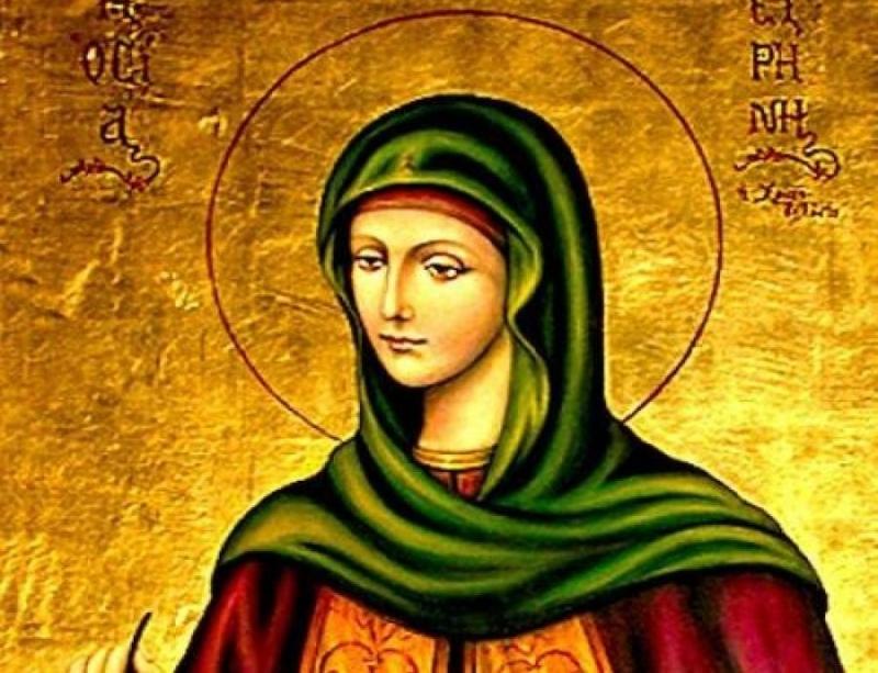 На този ден честваме паметта на Св. мъченица Ирина. Пенелопа,