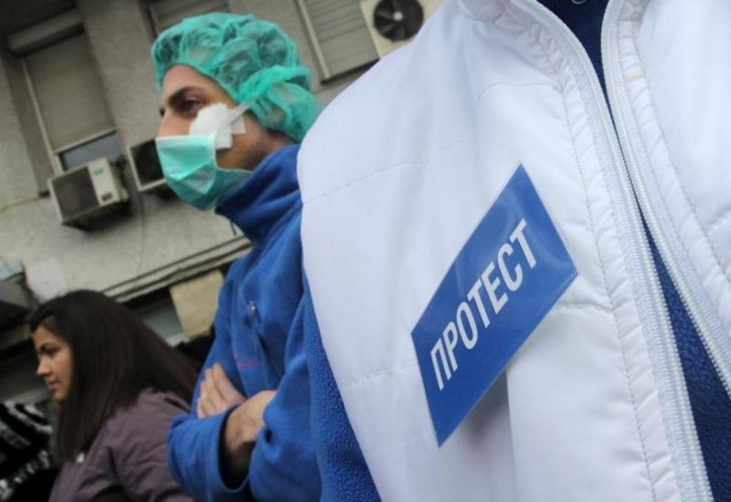 Медицинските специалисти от Враца излизат на протест в четвъртък, научи