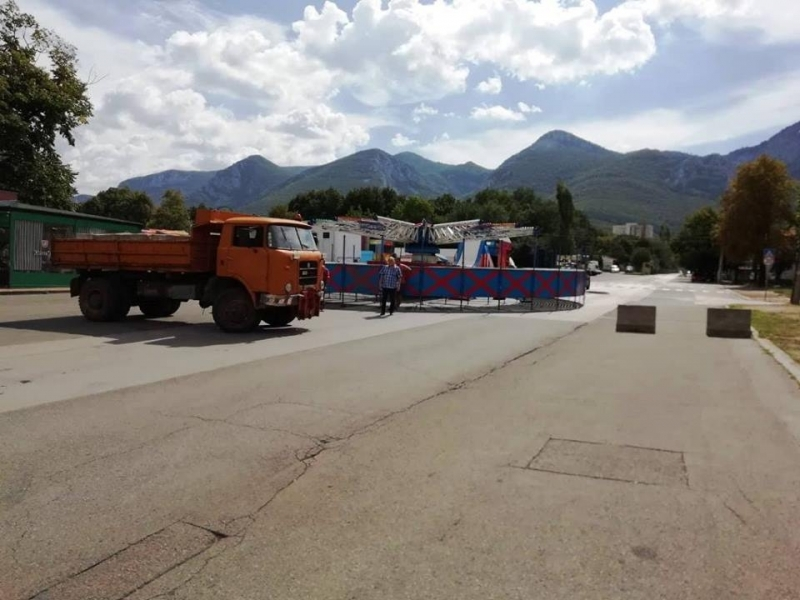 Затварят улица във Враца заради панаира