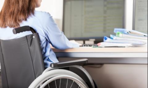 Бизнесът иска да отпадне защитата от уволнение за хора с увреждания