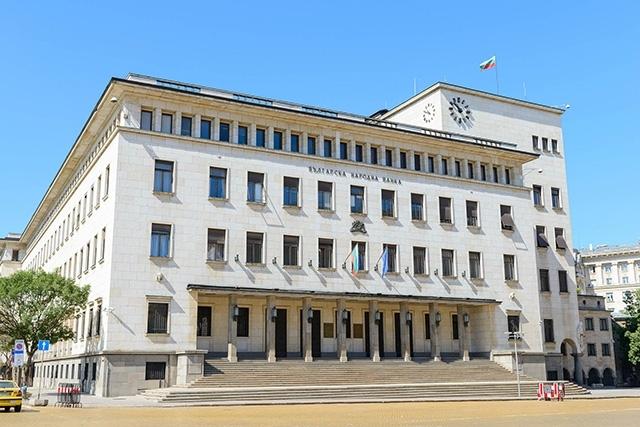 Снимка: БНБ: Чуждите инвестиции се сринаха с 550 млн. евро към края на ноември 2018 г.