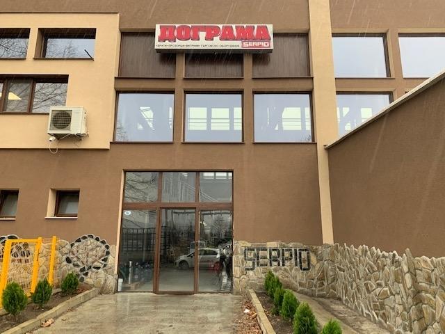 """""""Серпио"""" внедри модерна техника в завода си за PVC и"""