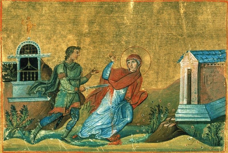 На 30 декември църквата почита паметта на Света Анисия и