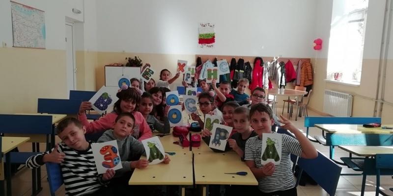 """Днес учениците от СУ """"Иван Вазов"""" във Вършец се учиха"""