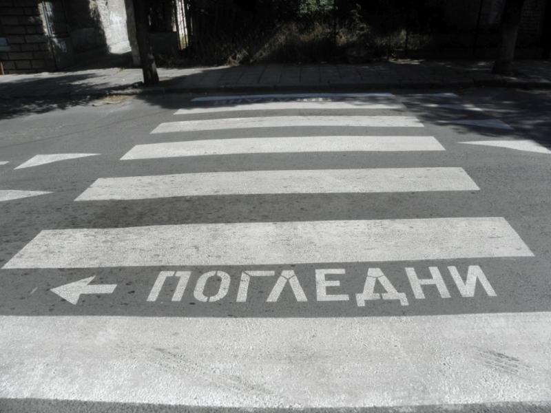 Няколко катастрофи с пострадали хора са регистрирани във Варна само
