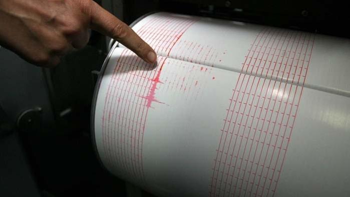 Земетресение с магнитуд 5.3 беше регистрирано вчерав централната част на