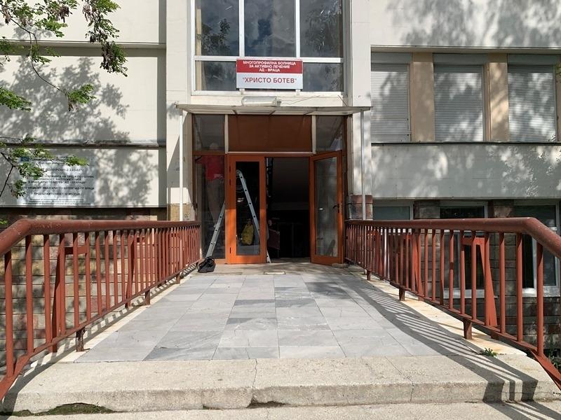 """Забранени са свижданията във врачанската МБАЛ """"Христо Ботев"""", научи агенция"""