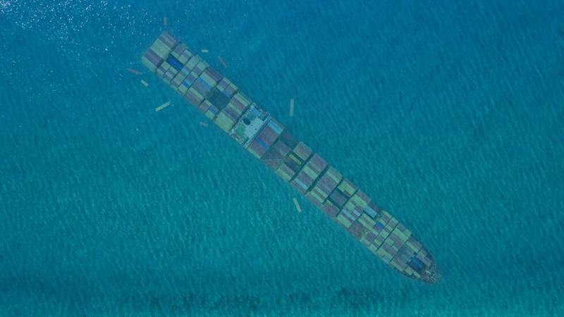 Руски сухотоварен кораб е потънал край брега в региона на
