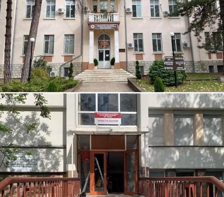 COVID отделението в болницата във Враца е почти запълнено, съобщи
