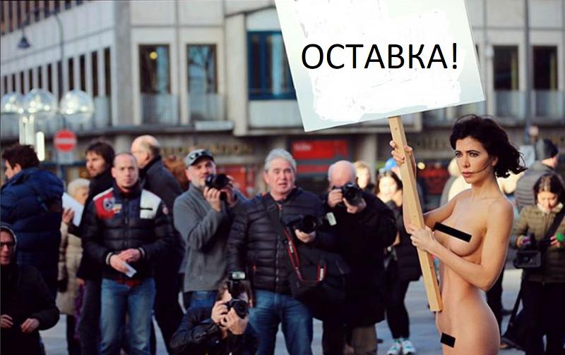 Протестиращ петъчен туитър