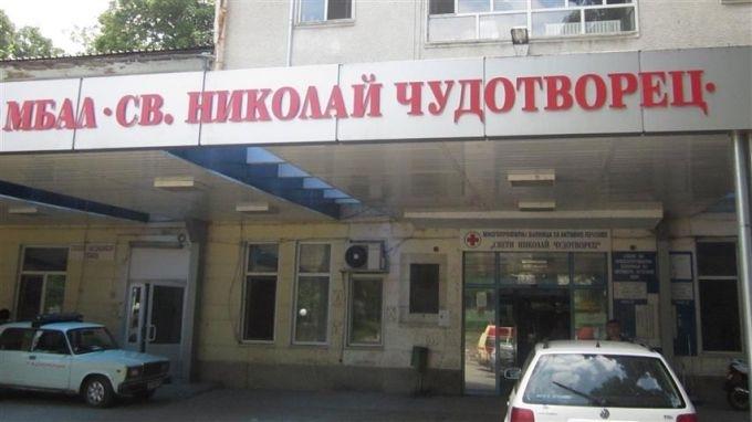 Уволниха шефа на ломската болница заради конфликт на интереси, вижте кой заема поста