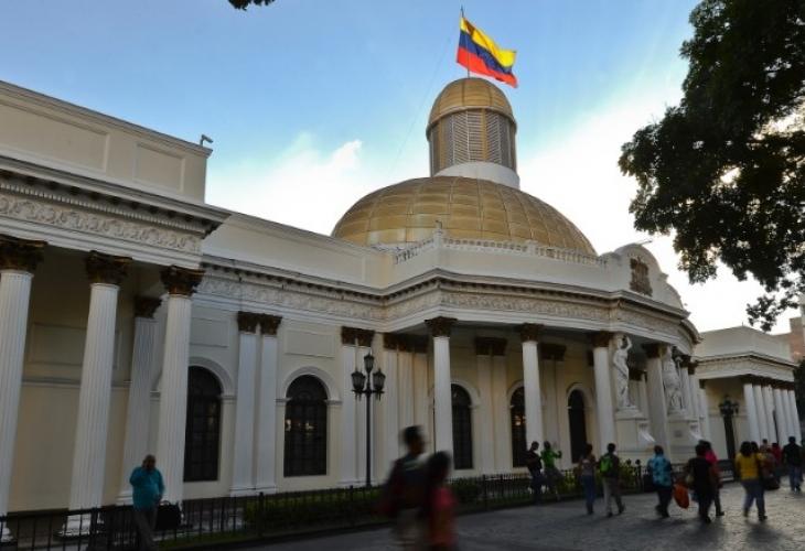 Блокираха парламента във Венецуела