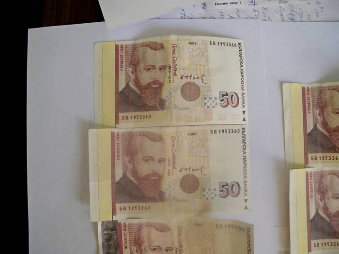 Икономическа полиция иззела фалшиви банкноти от магазин във Враца, съобщиха