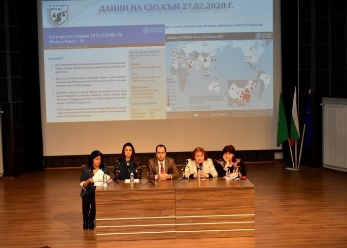 """""""Община Враца стартира информационна кампания, в рамките на която ще"""