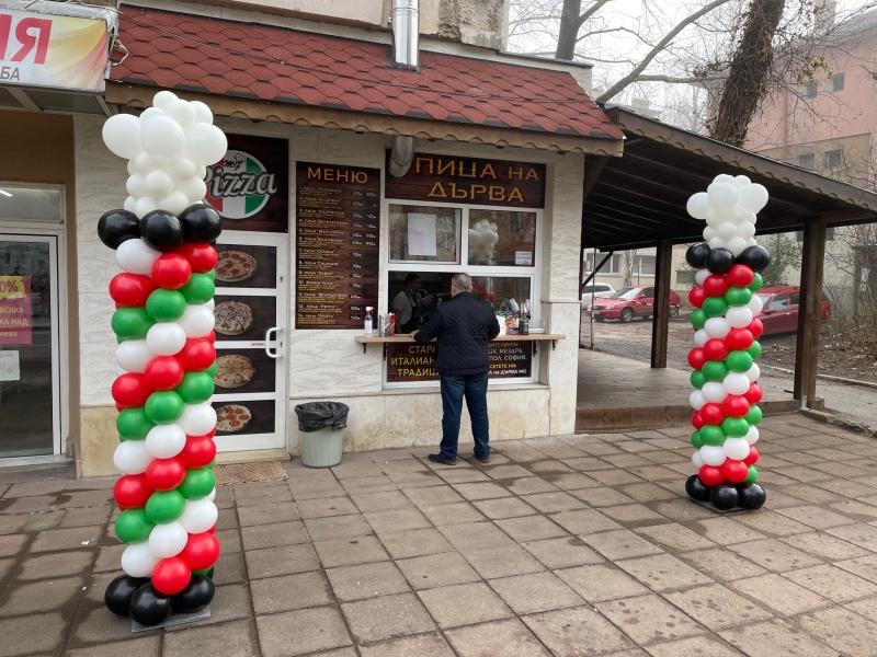 От днес в центъра на Враца работи нова пица на