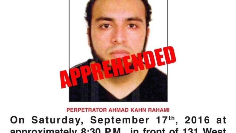 Две доживотни присъди получи атентаторът от Ню Йорк Ахмад Рахими,