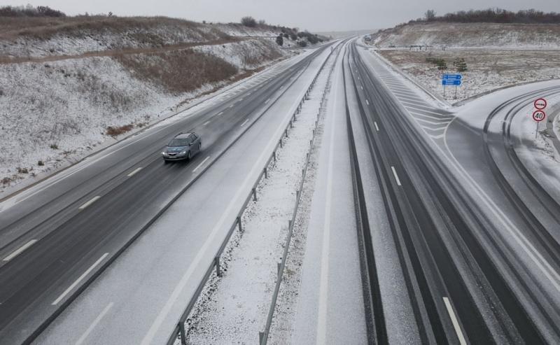Информация за състоянието на републиканските пътищакъм 05:30 ч. за 17.01.2018