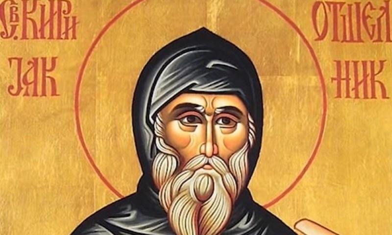 На 29 септември православната църква почита паметта на Преподобния Кириак