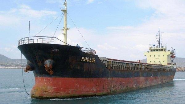 Корабът, превозилтовара, който избухна в Бейрут, принадлежи официално на българска