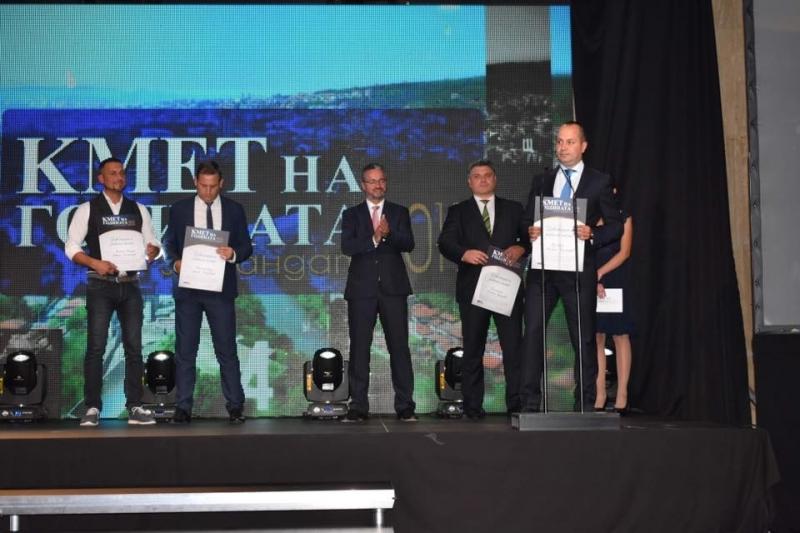 Калин Каменов е отличен като кмет на годината, в категория
