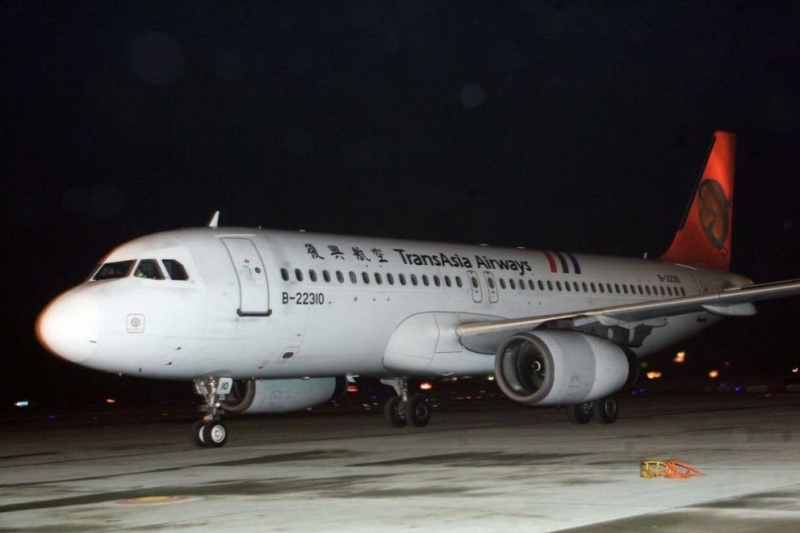 Стотици полети бяха анулирани днес на най-голямото международно летище на