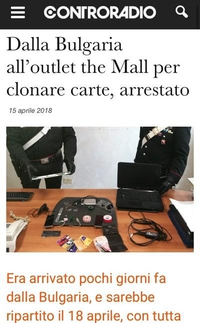 39-годишен българин беше арестуван до Флоренция за клониране на кредитни