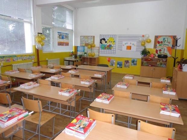 Училищата и детските градини в малките и отдалечени населени места