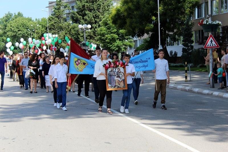 В Козлодуй отбелязаха най-българския празник 24 май с богата програма.