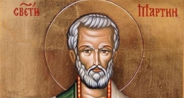 На 12 октомври почитаме паметта на един от най-праведните християни,