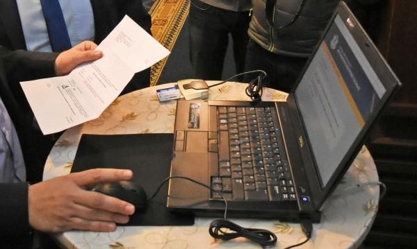 ЦИК против електронното гласуване