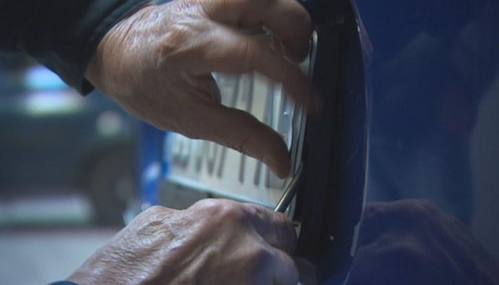 Полицията е свалила регистрационните номера на лек автомобил заради шофьор