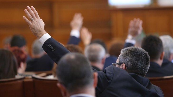 Народното събрание прие на второ четене изцяло нов Закон за